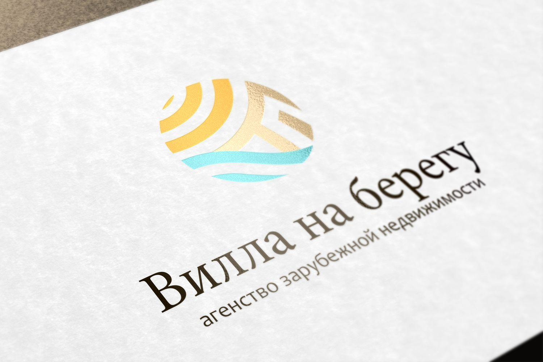 Фирстиль для агентства зарубежной недвижимости - дизайнер Tigra