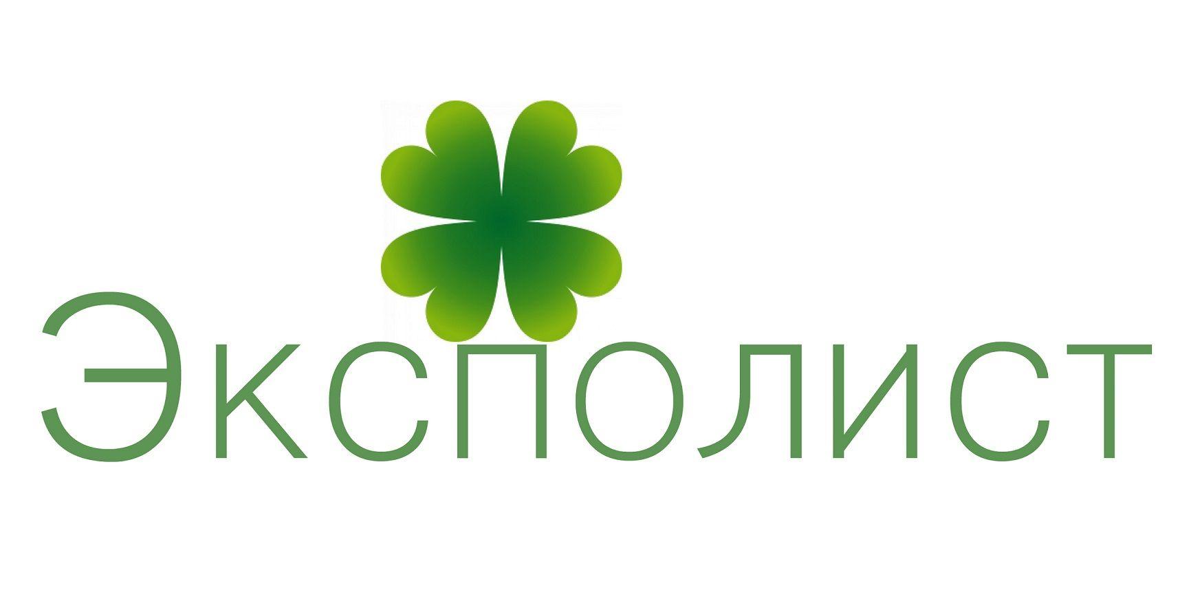 Логотип выставочной компании Эксполист - дизайнер lirikon89