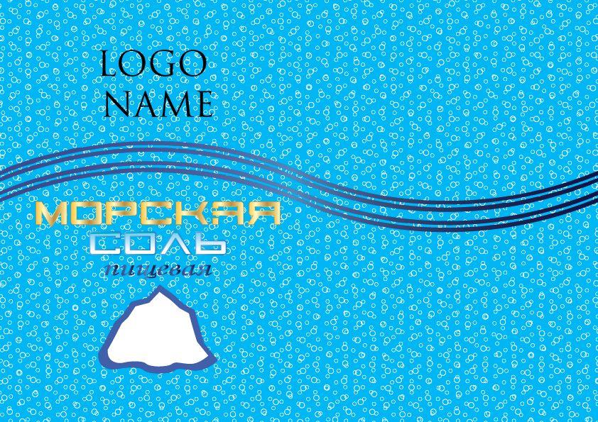 Дизайн этикетки для соли пищевой морской  - дизайнер Antonska