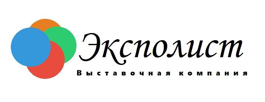 Логотип выставочной компании Эксполист - дизайнер Oldish