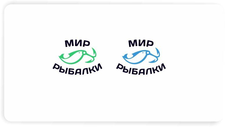 Логотип рыболовного магазина - дизайнер Lara2009