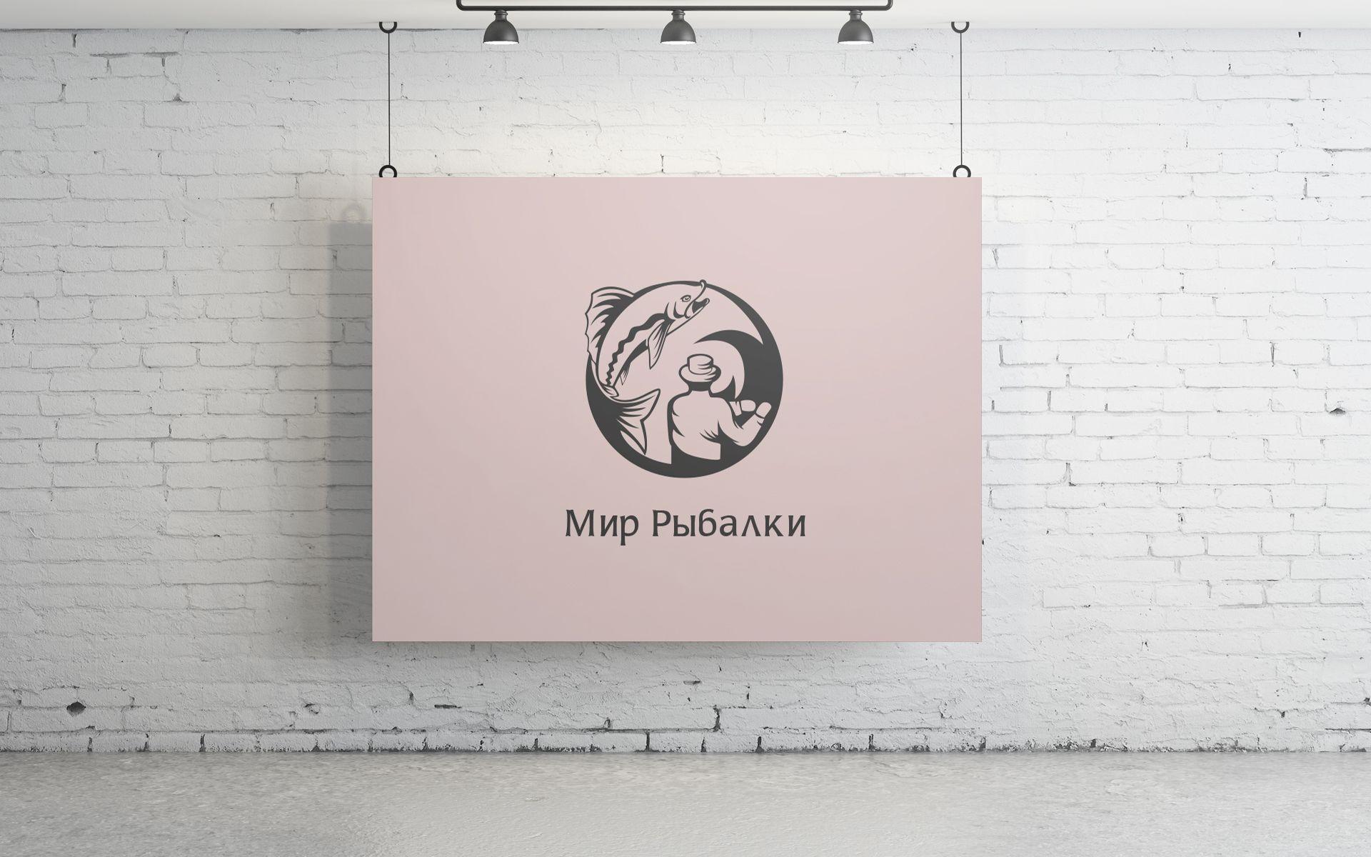 Логотип рыболовного магазина - дизайнер annka_221