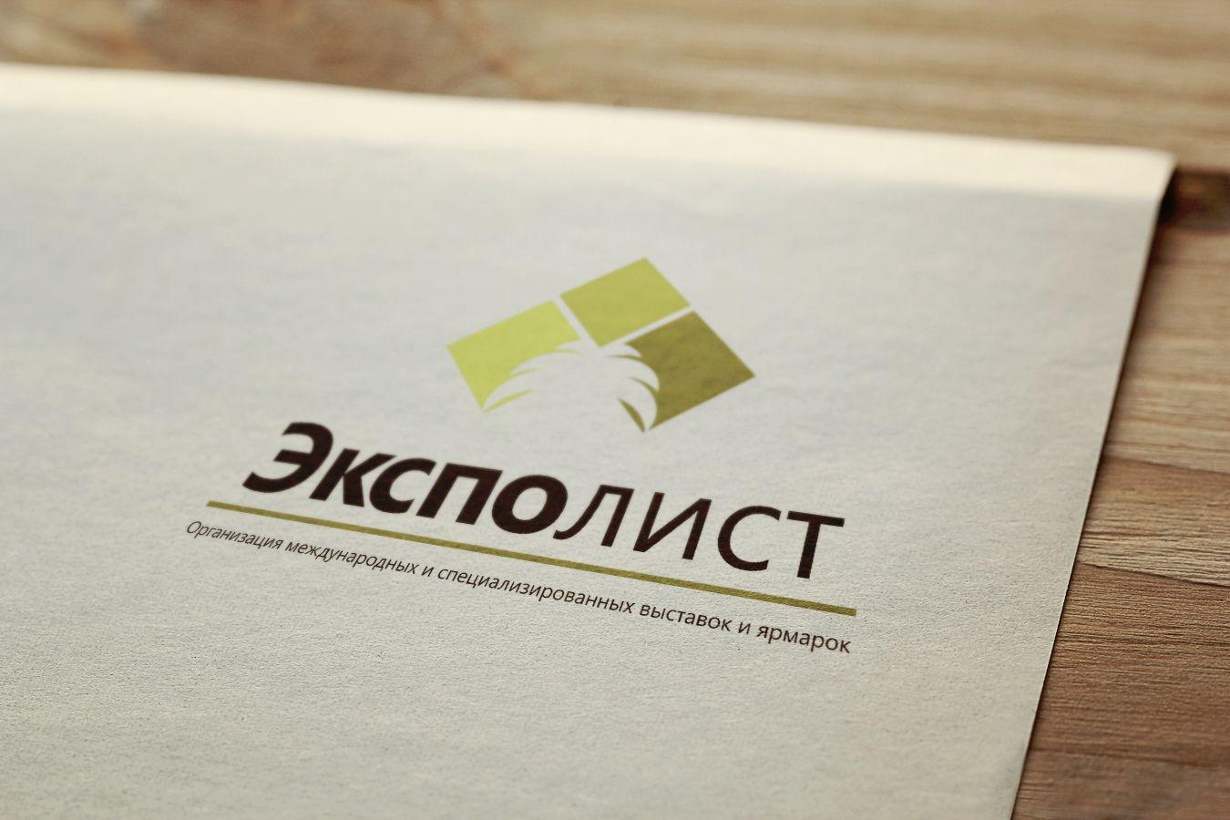 Логотип выставочной компании Эксполист - дизайнер Lepata