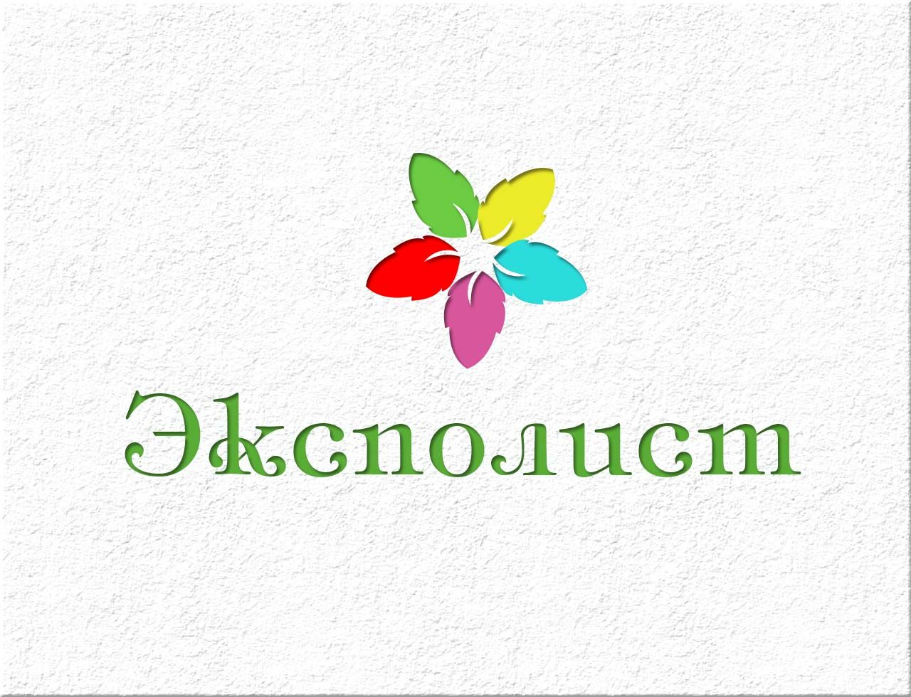 Логотип выставочной компании Эксполист - дизайнер EVA23
