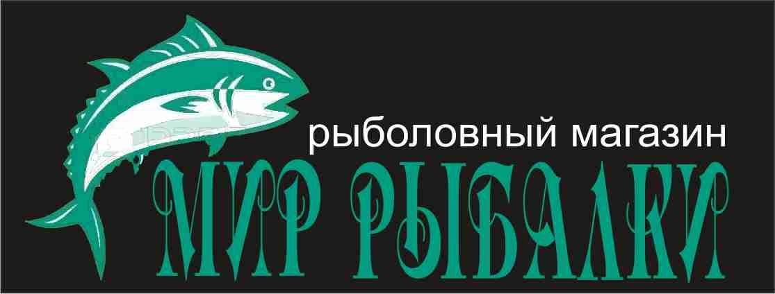 Логотип рыболовного магазина - дизайнер norma-art