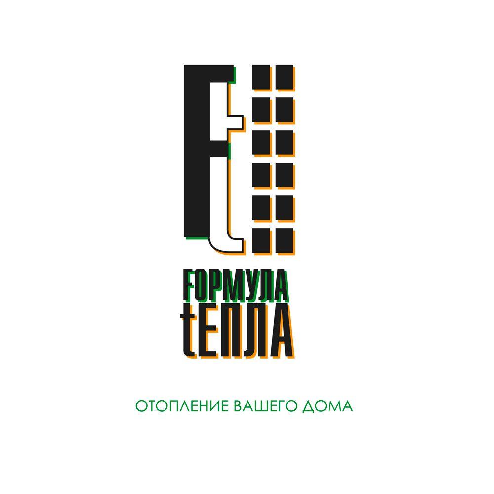 Логотип для компании Формула Тепла - дизайнер telenoki