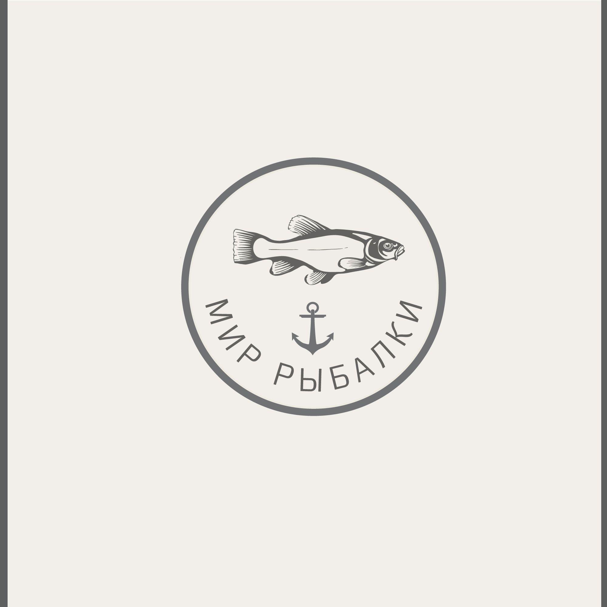 Логотип рыболовного магазина - дизайнер Letova