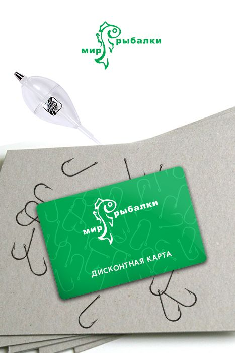 Логотип рыболовного магазина - дизайнер dr_benzin