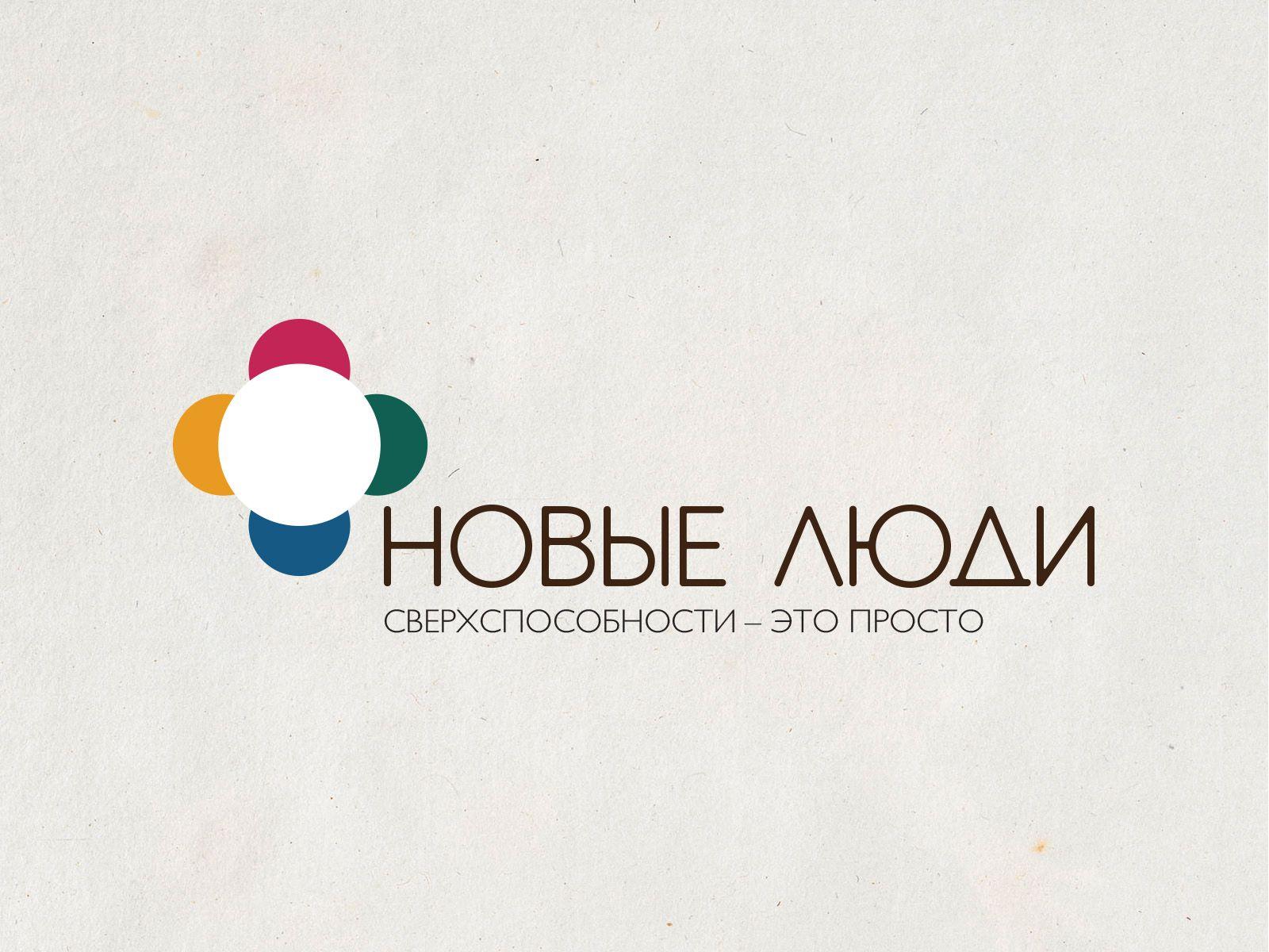 Лого и стиль тренингового центра/системы знаний - дизайнер UkkoKarhunen