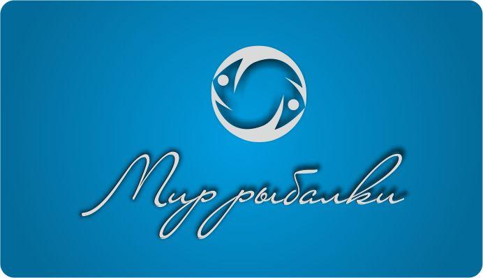Логотип рыболовного магазина - дизайнер sv58