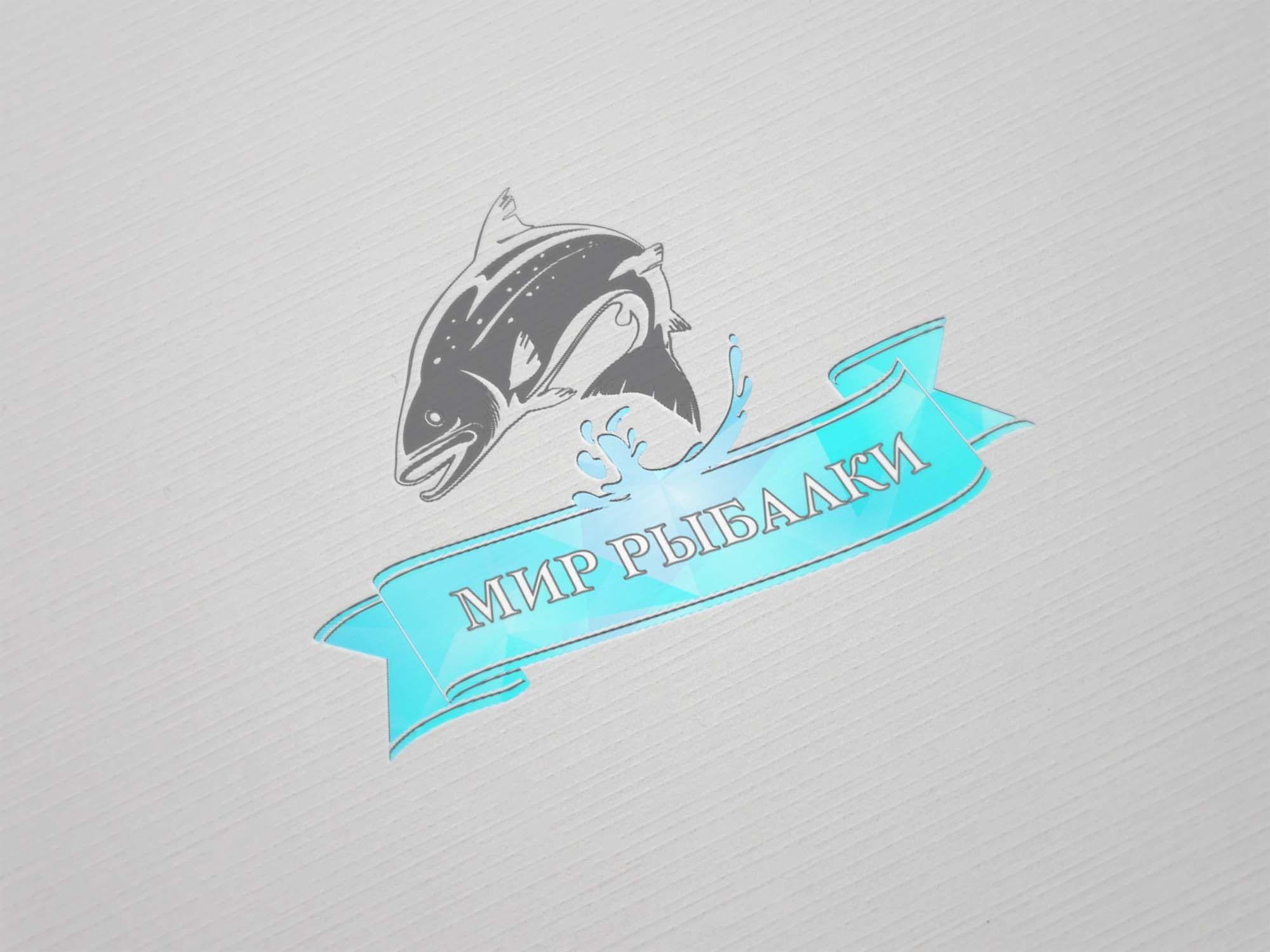 Логотип рыболовного магазина - дизайнер yackoff