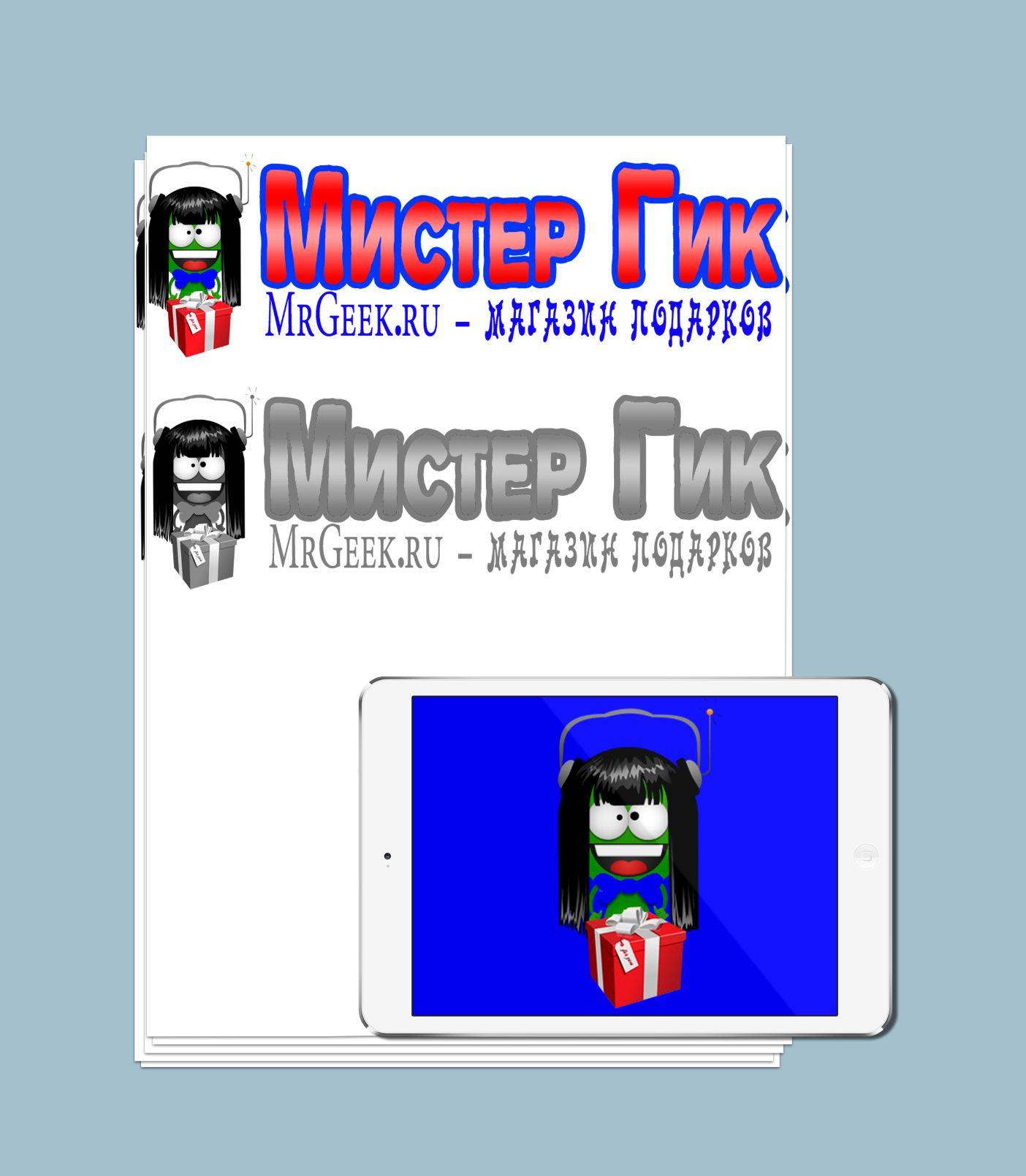 Логотип для магазина подарков - дизайнер ForceFox