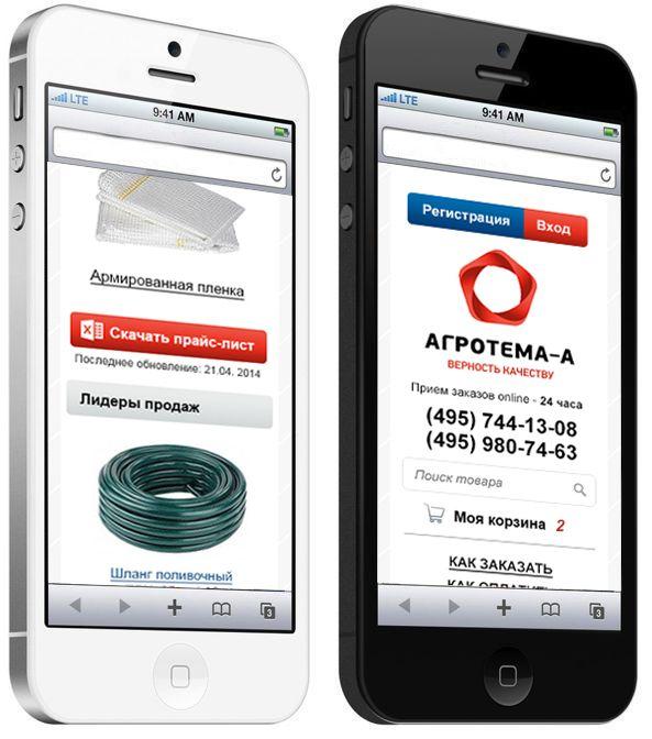Новая главная страница agrotema.ru - дизайнер chapel