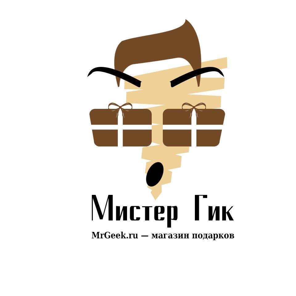 Логотип для магазина подарков - дизайнер Advokat72