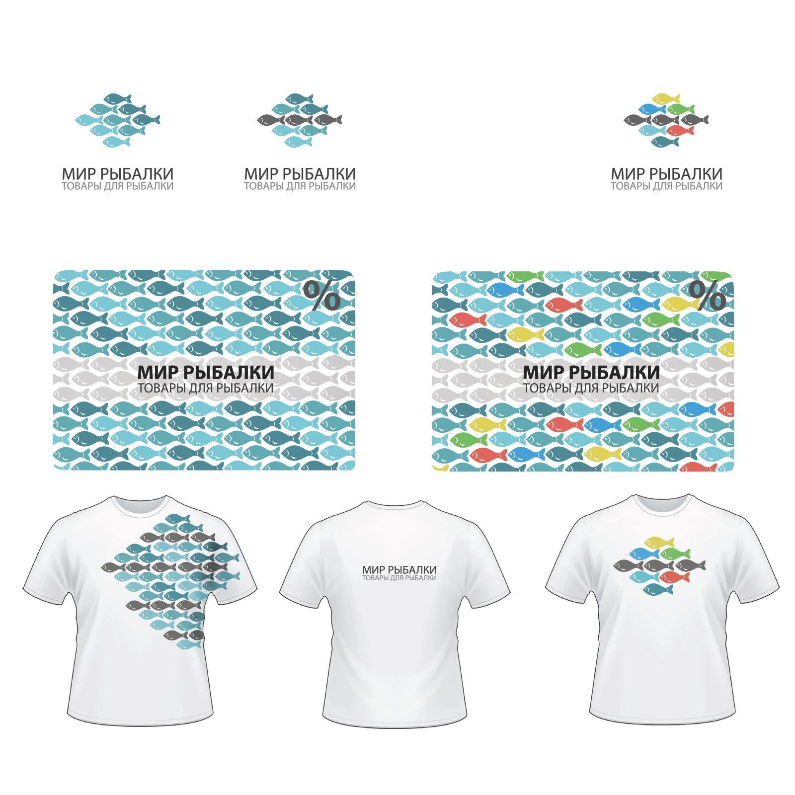 Логотип рыболовного магазина - дизайнер ALENAshut