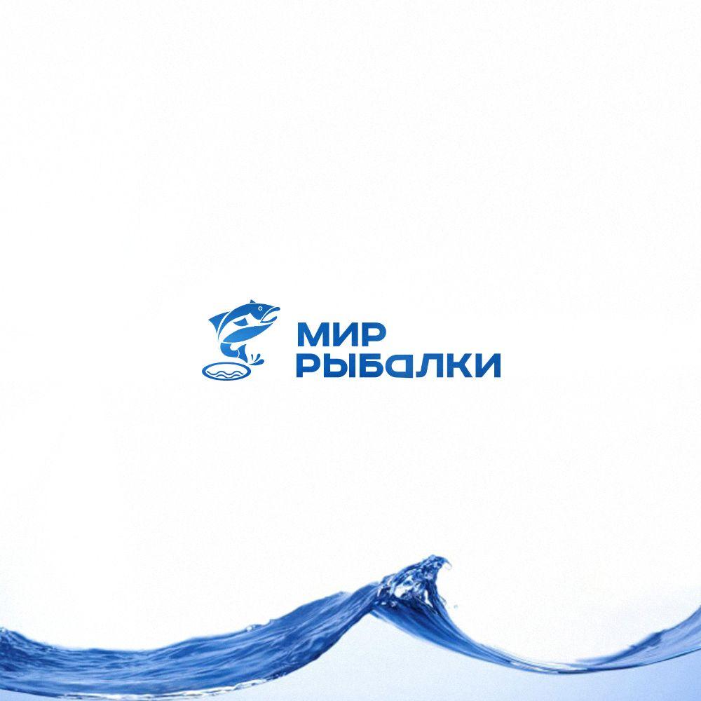 Логотип рыболовного магазина - дизайнер Fuzz0