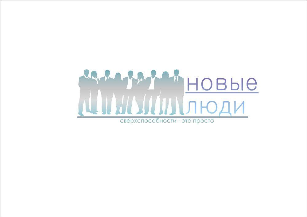 Лого и стиль тренингового центра/системы знаний - дизайнер evgeniamng