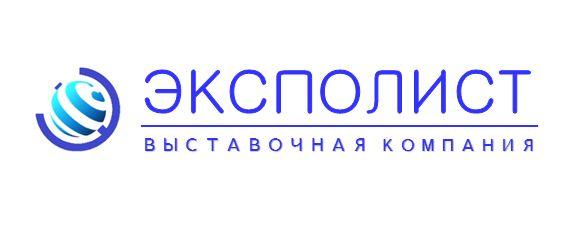 Логотип выставочной компании Эксполист - дизайнер k-hak
