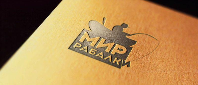 Логотип рыболовного магазина - дизайнер VF-Group
