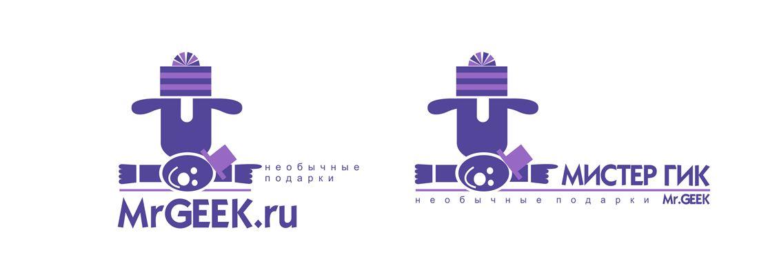 Логотип для магазина подарков - дизайнер SergeiRina