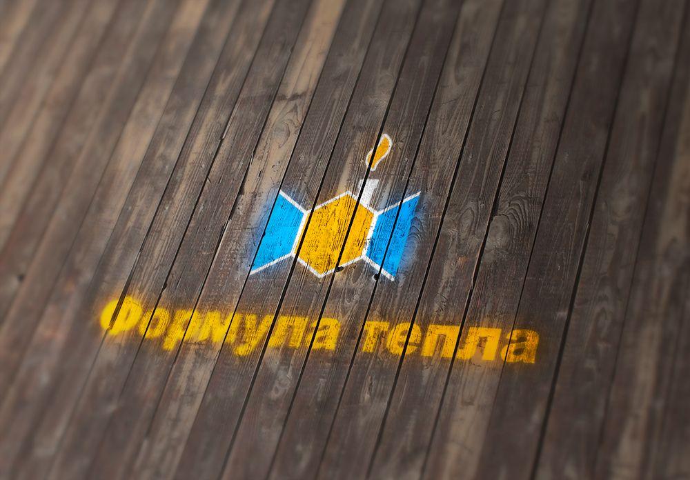 Логотип для компании Формула Тепла - дизайнер sehu
