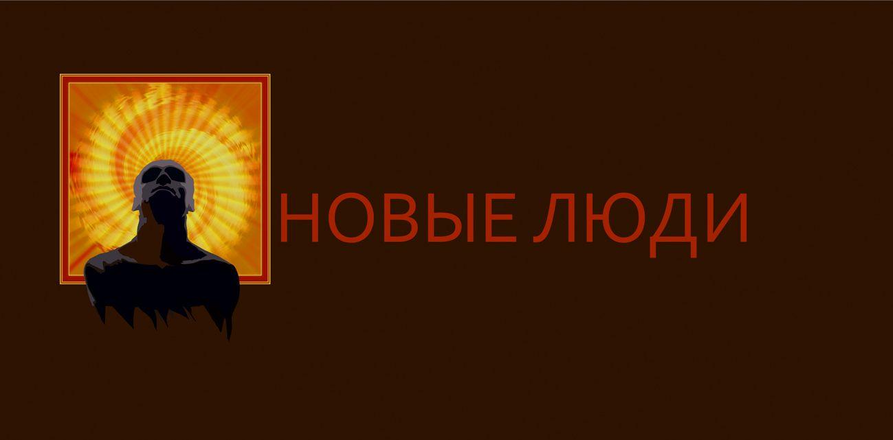 Лого и стиль тренингового центра/системы знаний - дизайнер Anarho