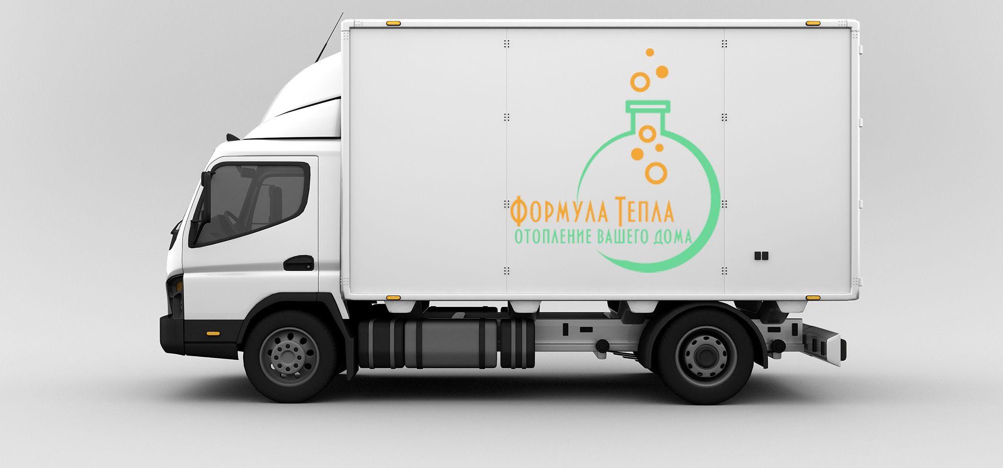 Логотип для компании Формула Тепла - дизайнер Gas-Min