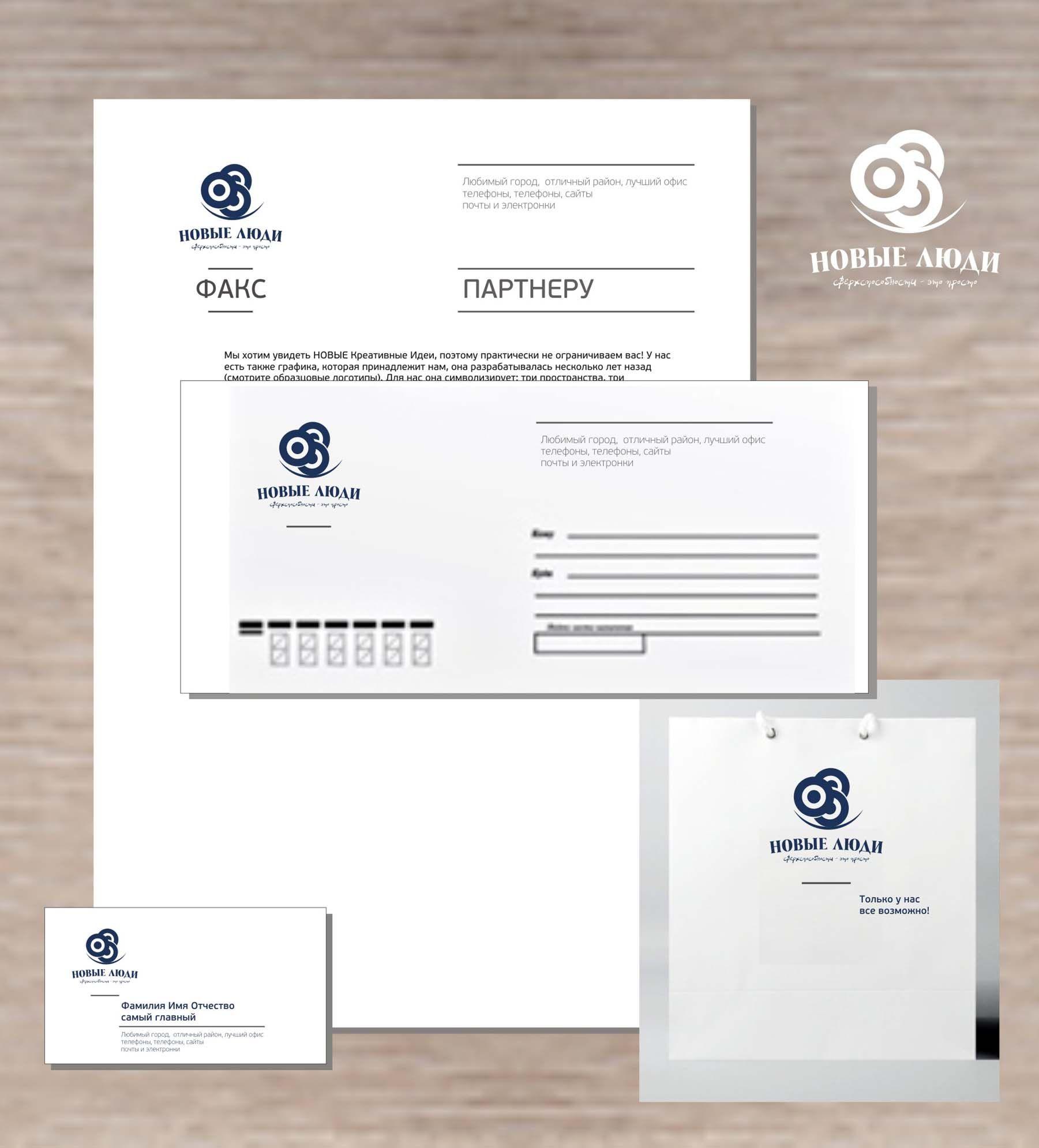 Лого и стиль тренингового центра/системы знаний - дизайнер arank