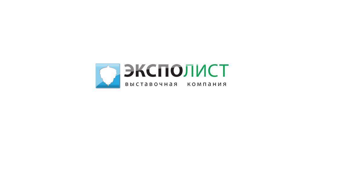 Логотип выставочной компании Эксполист - дизайнер dr_benzin