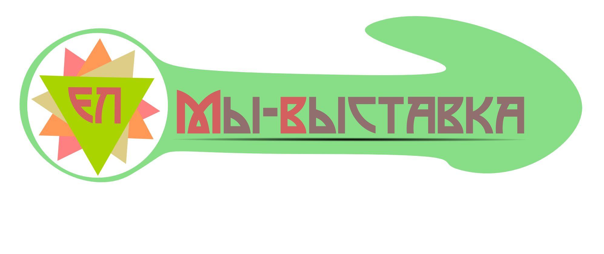 Логотип выставочной компании Эксполист - дизайнер IlyaKU