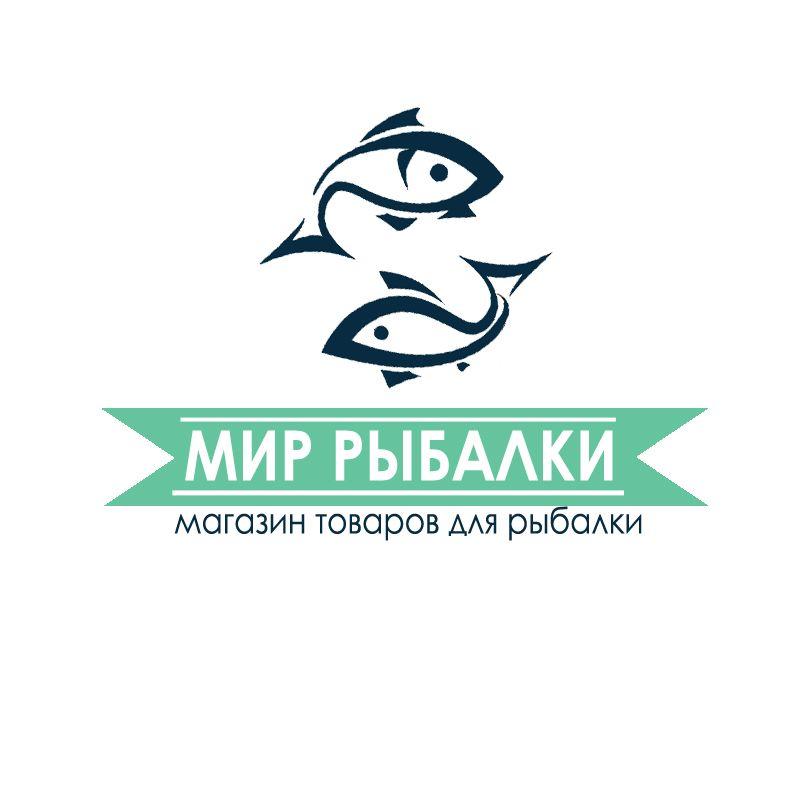 Логотип рыболовного магазина - дизайнер xo-Katherine
