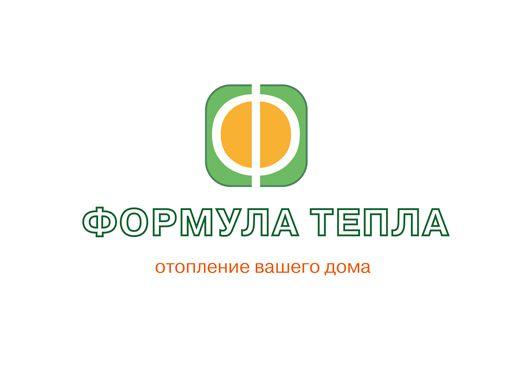 Логотип для компании Формула Тепла - дизайнер gennb