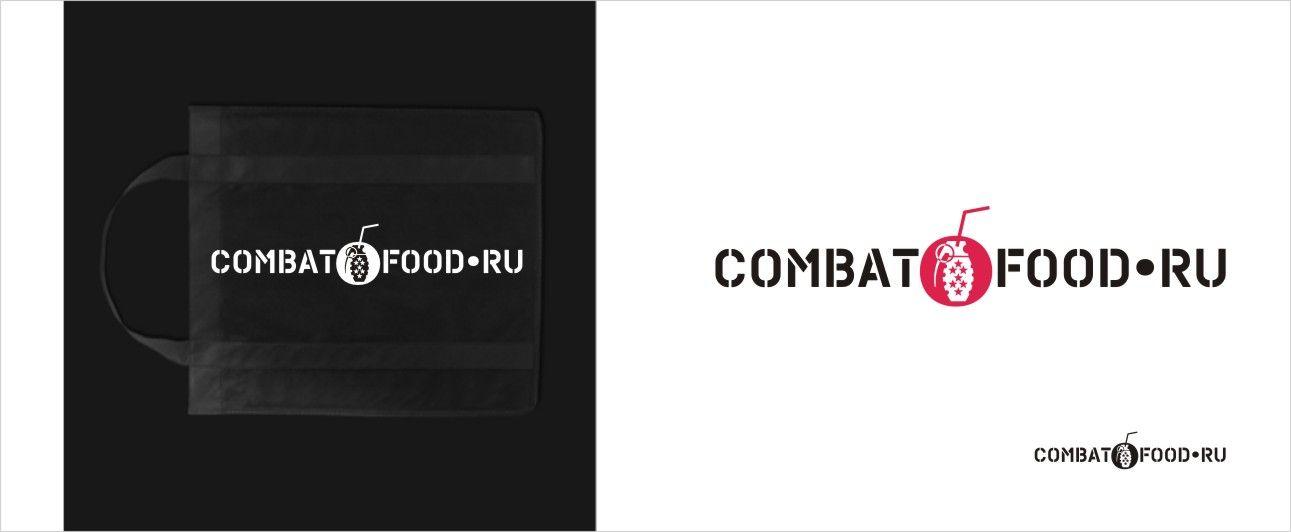 Логотип для интернет-магазина спортивного питания - дизайнер arank