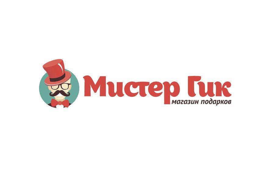 Логотип для магазина подарков - дизайнер AlexAndreeva