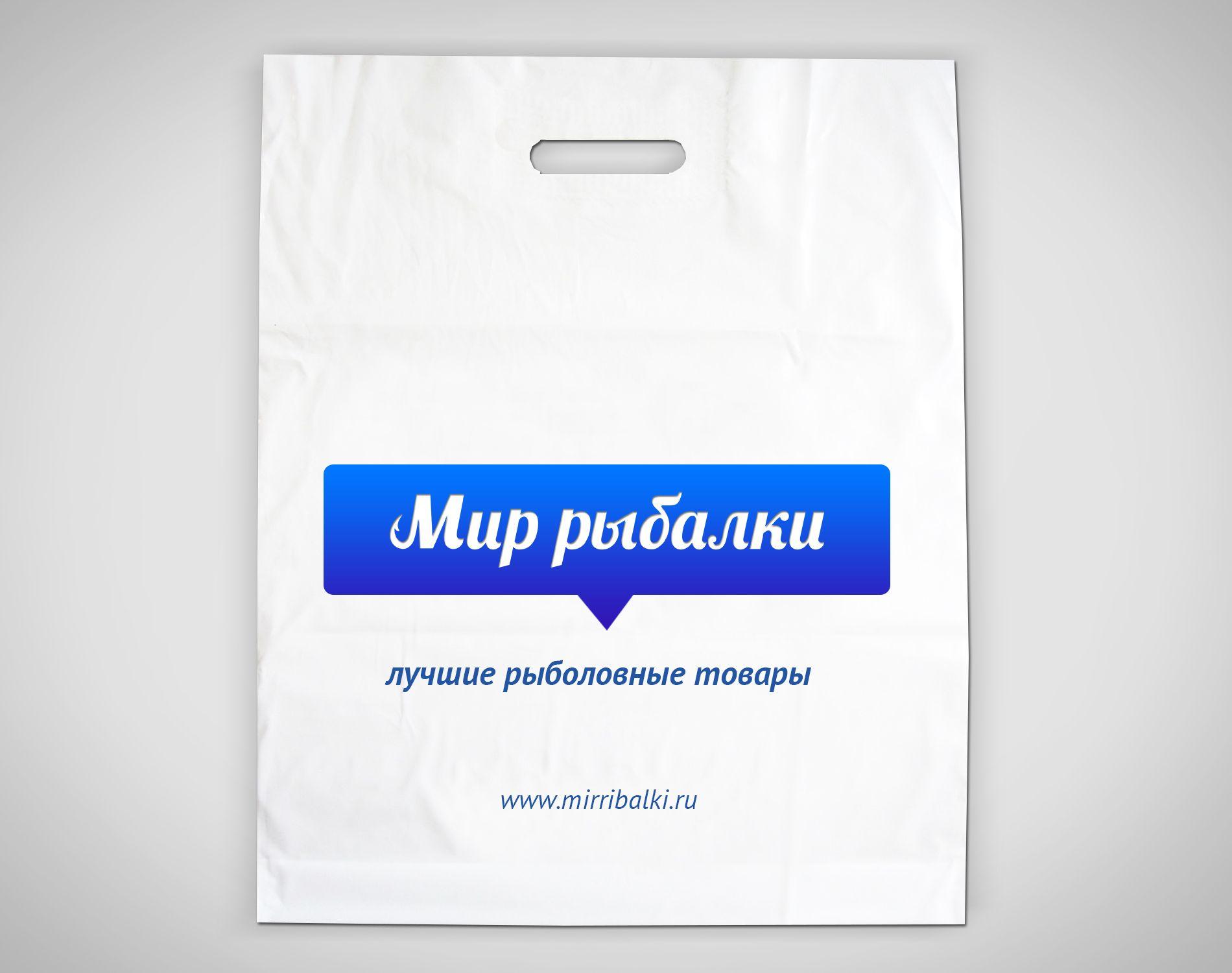Логотип рыболовного магазина - дизайнер Lyuba13