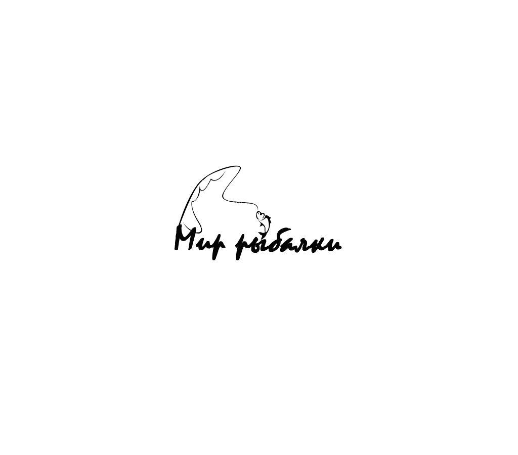 Логотип рыболовного магазина - дизайнер Katericha