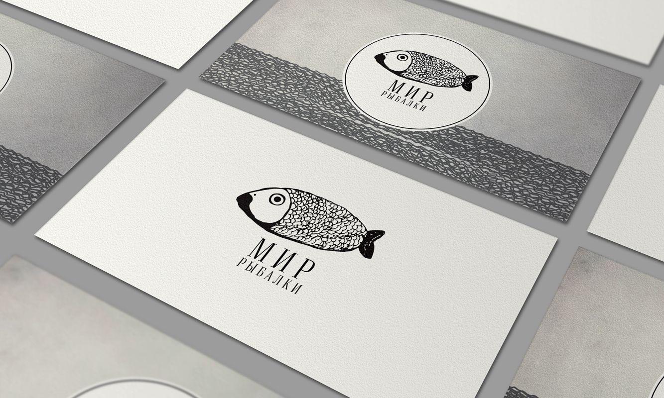 Логотип рыболовного магазина - дизайнер grafushka2112