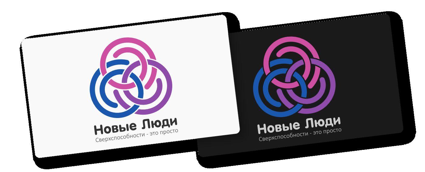 Лого и стиль тренингового центра/системы знаний - дизайнер turboegoist