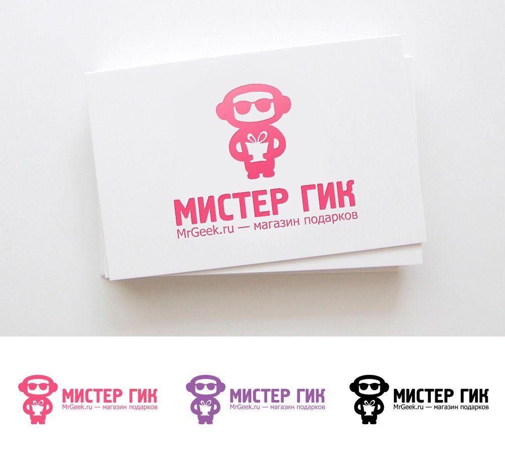 Логотип для магазина подарков - дизайнер FONBRAND