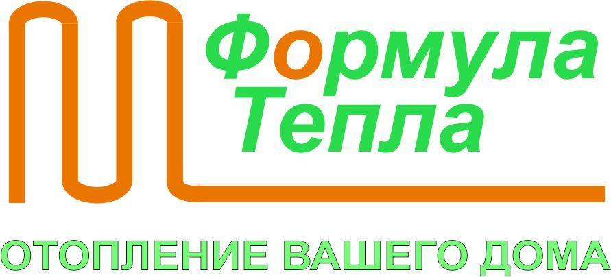 Логотип для компании Формула Тепла - дизайнер Vfrfrey