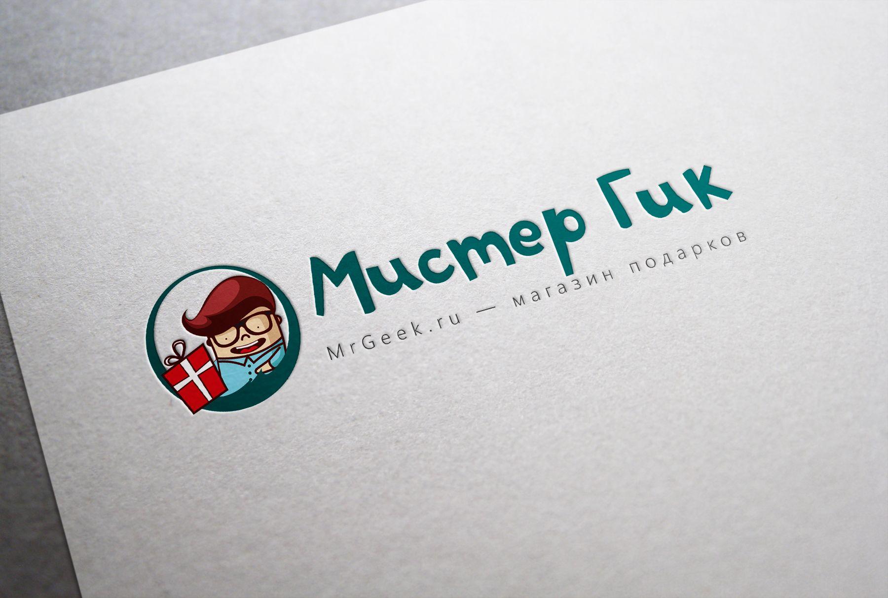 Логотип для магазина подарков - дизайнер annka_221