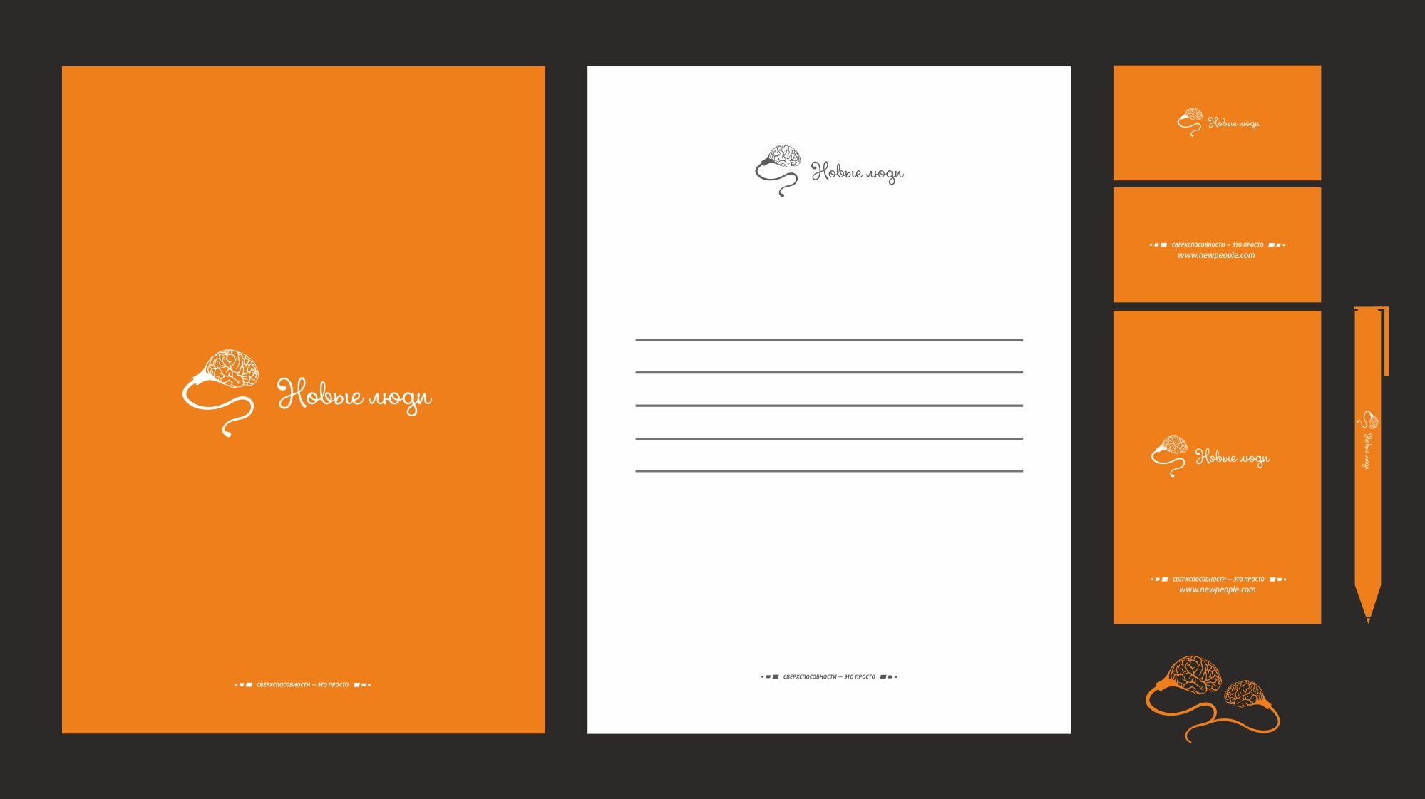 Лого и стиль тренингового центра/системы знаний - дизайнер Tartrus