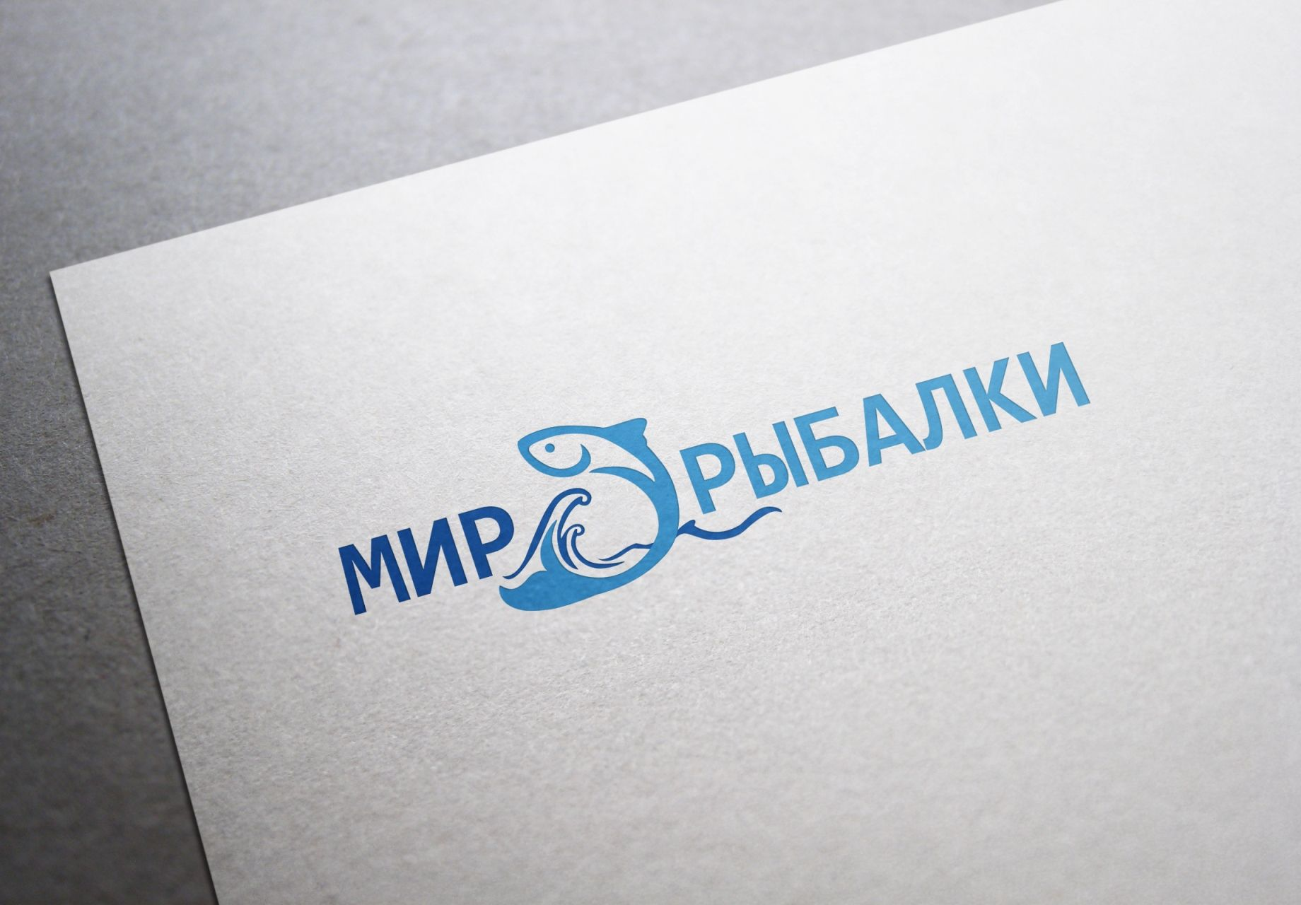 Логотип рыболовного магазина - дизайнер limaxY