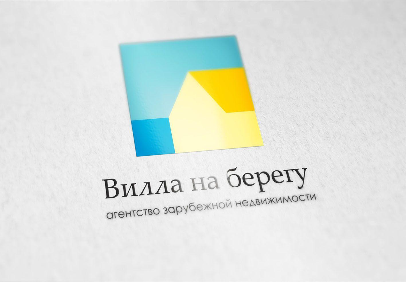 Фирстиль для агентства зарубежной недвижимости - дизайнер blukki