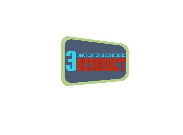 Логотип выставочной компании Эксполист - дизайнер velo