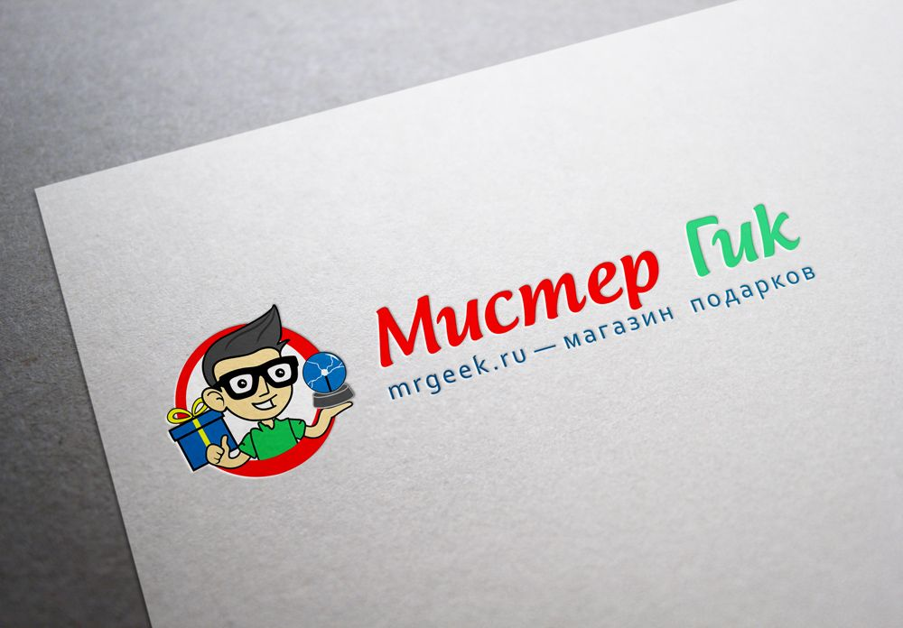 Логотип для магазина подарков - дизайнер Upright