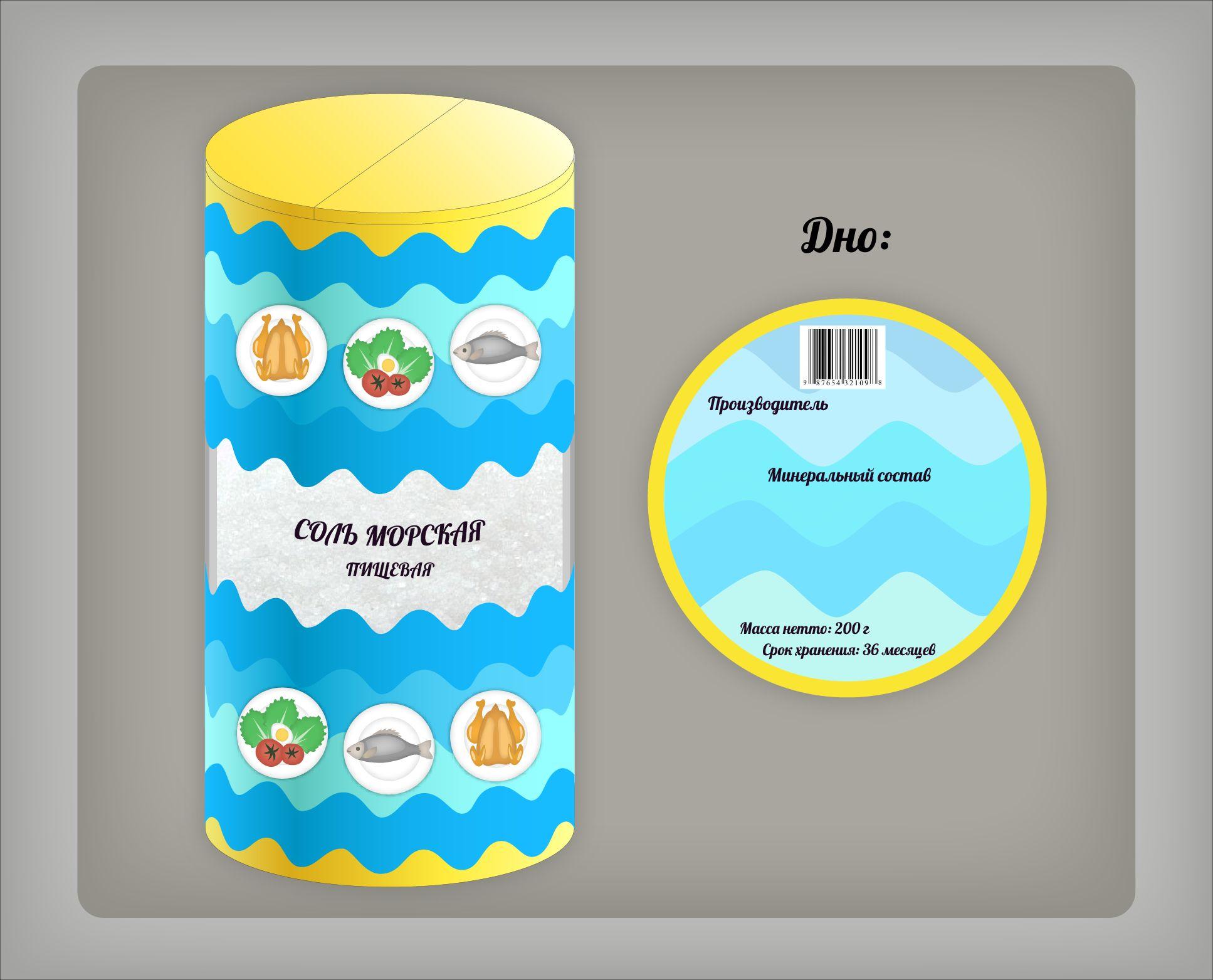 Дизайн этикетки для соли пищевой морской  - дизайнер cikada59