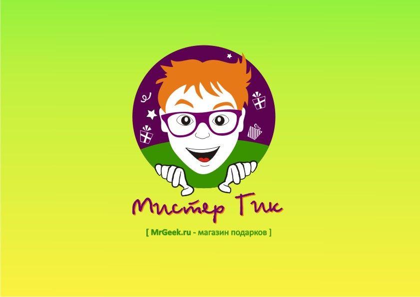 Логотип для магазина подарков - дизайнер wasilisa_pirs