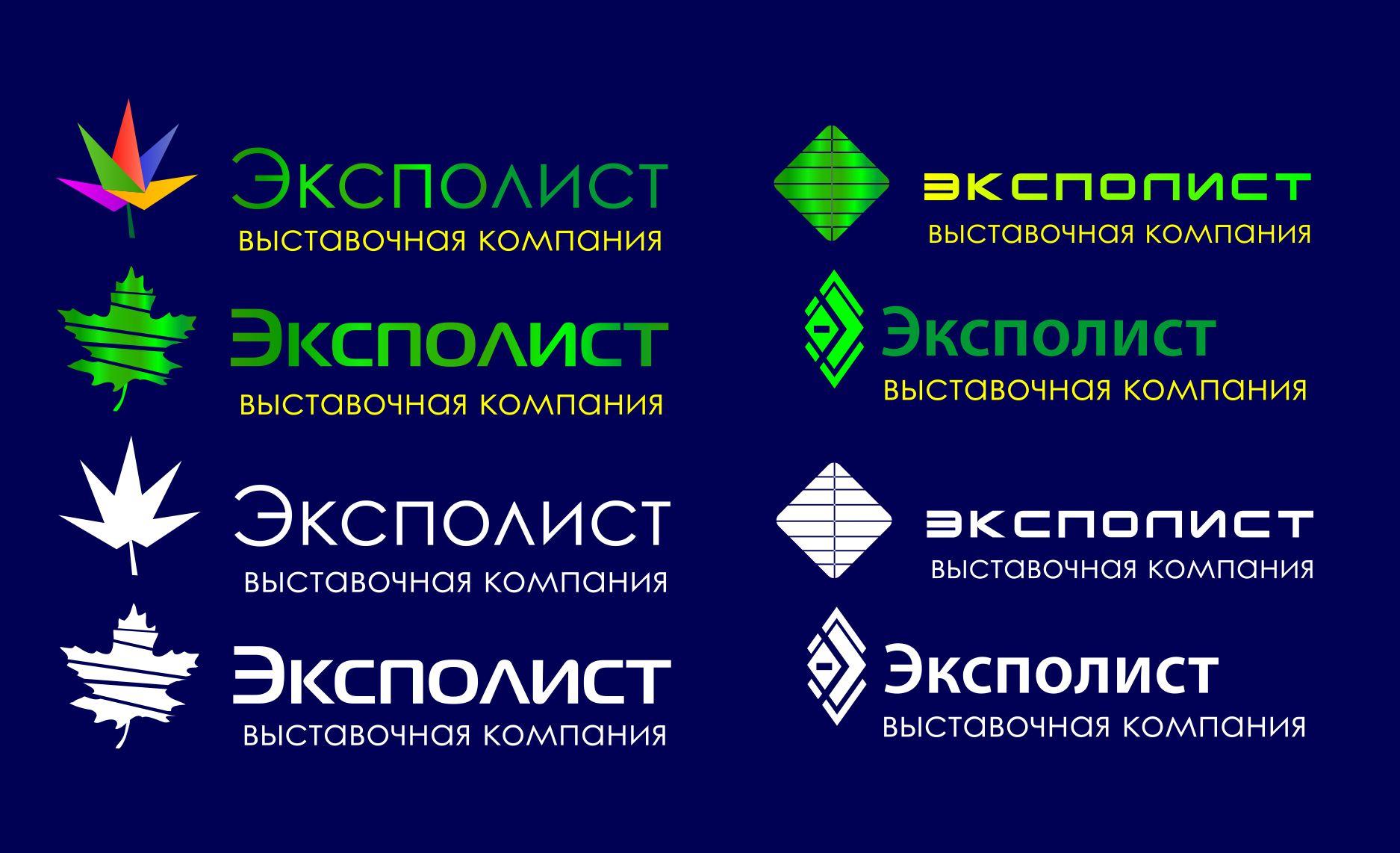 Логотип выставочной компании Эксполист - дизайнер markosov