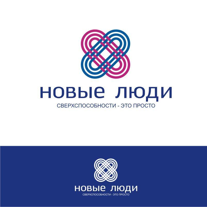Лого и стиль тренингового центра/системы знаний - дизайнер Olegik882